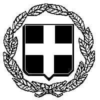 ΑΝΑΚΟΙΝΩΣΗ ΔΙΑΝΟΜΗΣ ΠΡΟΓΡΑΜΜΑΤΟΣ ΚΕΑ (ΤΕΒΑ) την Τρίτη 29 Σεπτεμβρίου 2020 – ΔΙΑΚΙΝΗΘΕΝΤΑ ΠΡΟΪOΝΤΑ: Τυρί «Φέτα», Νωπό Κοτόπουλο και Ελαιόλαδο