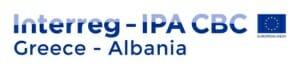 """Διαγωνισμός μέσω ΕΣΗΔΗΣ του έργου """"ΒΕΛΤΙΩΣΗ ΕΣΩΤΕΡΙΚΗΣ ΟΔΟΠΟΙΙΑΣ ΟΙΚΙΣΜΩΝ ΔΗΜΟΥ ΓΕΩΡΓΙΟΥ ΚΑΡΑΪΣΚΑΚΗ"""" (INTERREG IPA II Cross-border Cooperation Programme """"Greece – Albania 2014 – 2020"""")"""